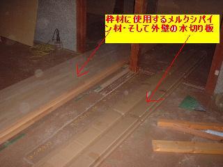 f0031037_20452194.jpg
