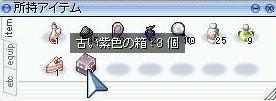 a0081238_0384789.jpg