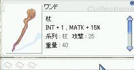 a0081238_0405010.jpg