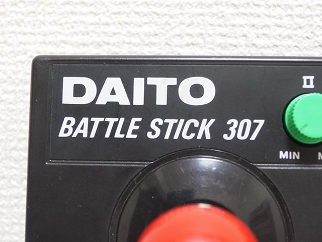 【レビュー】DAITO Co.Ltd BATTLE STICK 307_c0004568_22292192.jpg