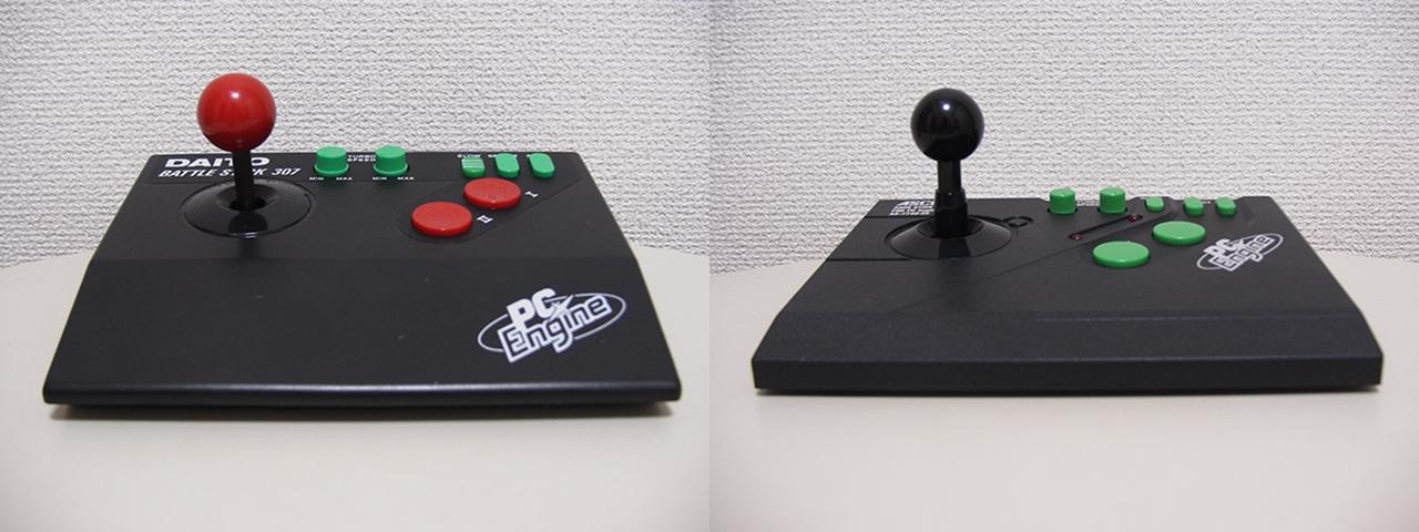 【レビュー】DAITO Co.Ltd BATTLE STICK 307_c0004568_22312994.jpg