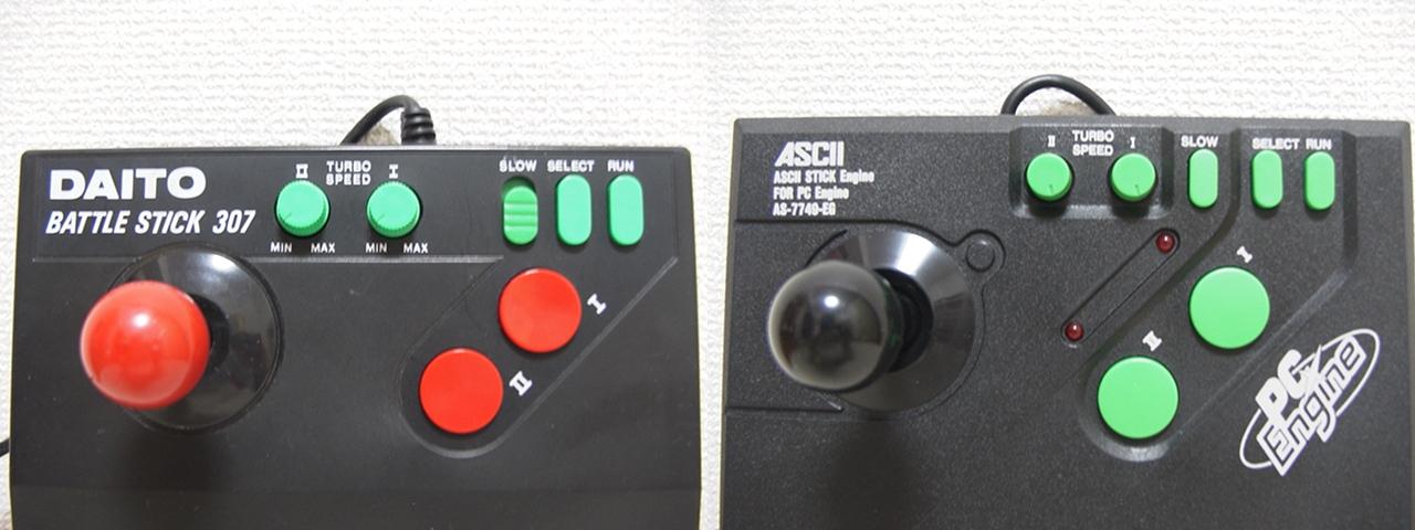 【レビュー】DAITO Co.Ltd BATTLE STICK 307_c0004568_22322378.jpg