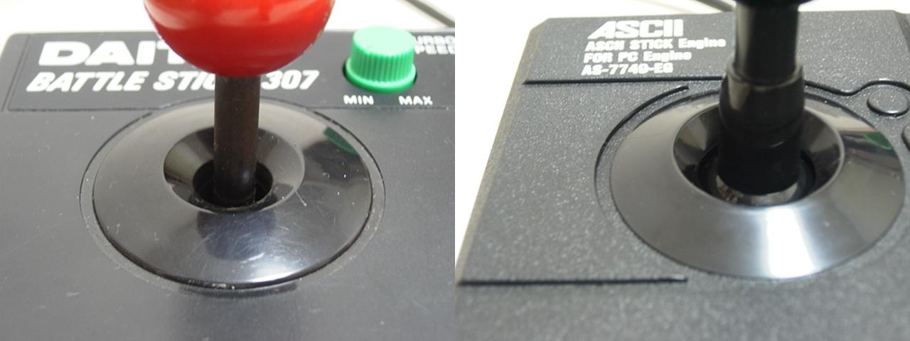 【レビュー】DAITO Co.Ltd BATTLE STICK 307_c0004568_2238027.jpg