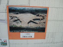 福井市遺跡発掘速報展2006 パート1_e0063268_0215951.jpg