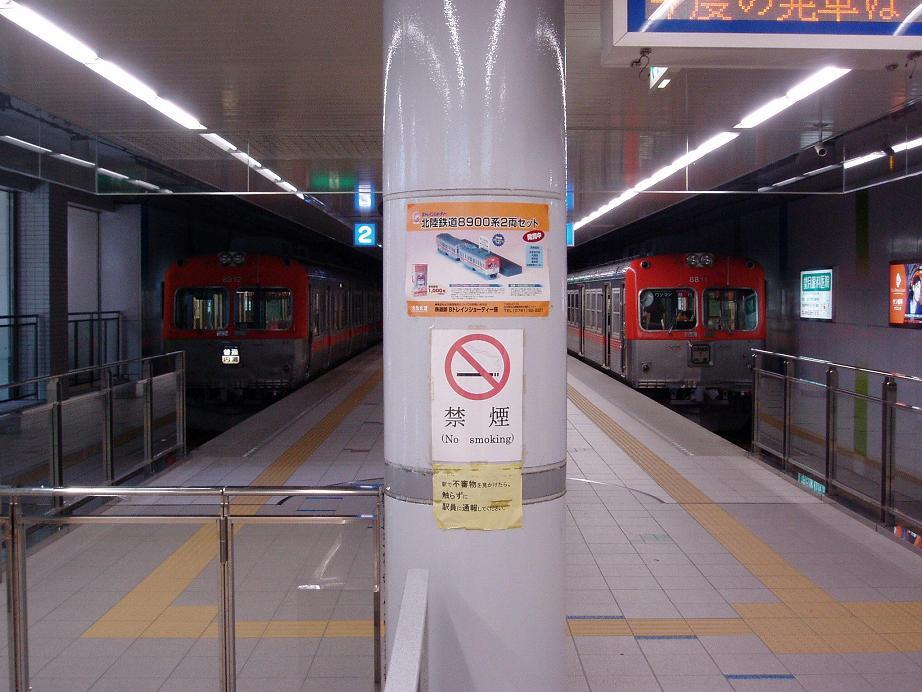 神岡鉄道と北陸の私鉄巡り その4_f0030574_073298.jpg