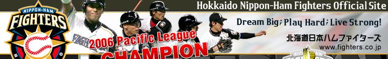 日本ハム優勝!!!。。。_a0059484_14194252.jpg