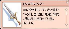 e0076285_9355339.jpg