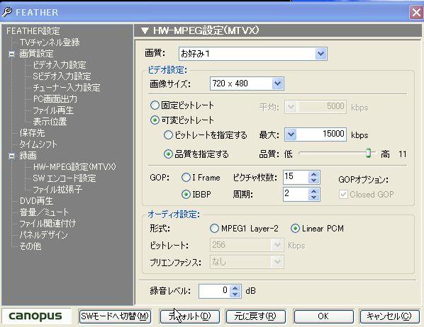 b0052286_20305159.jpg