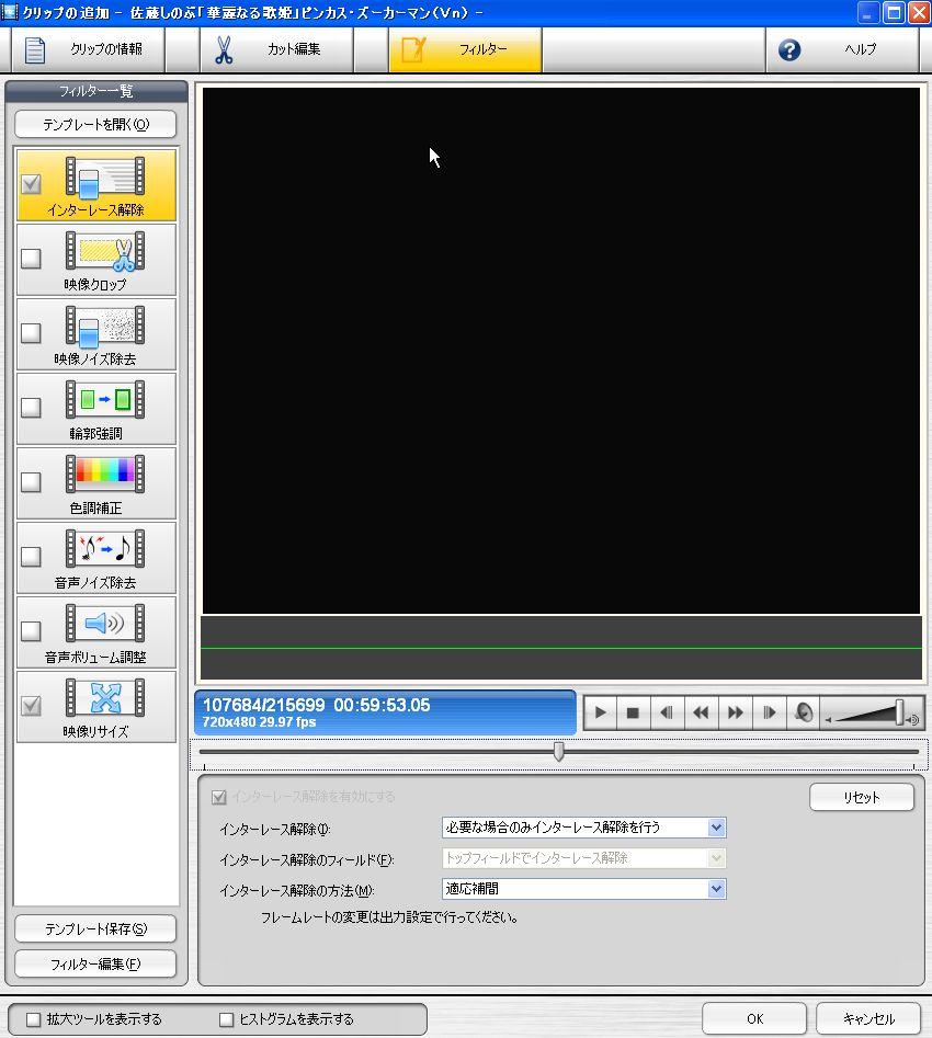 b0052286_204702.jpg