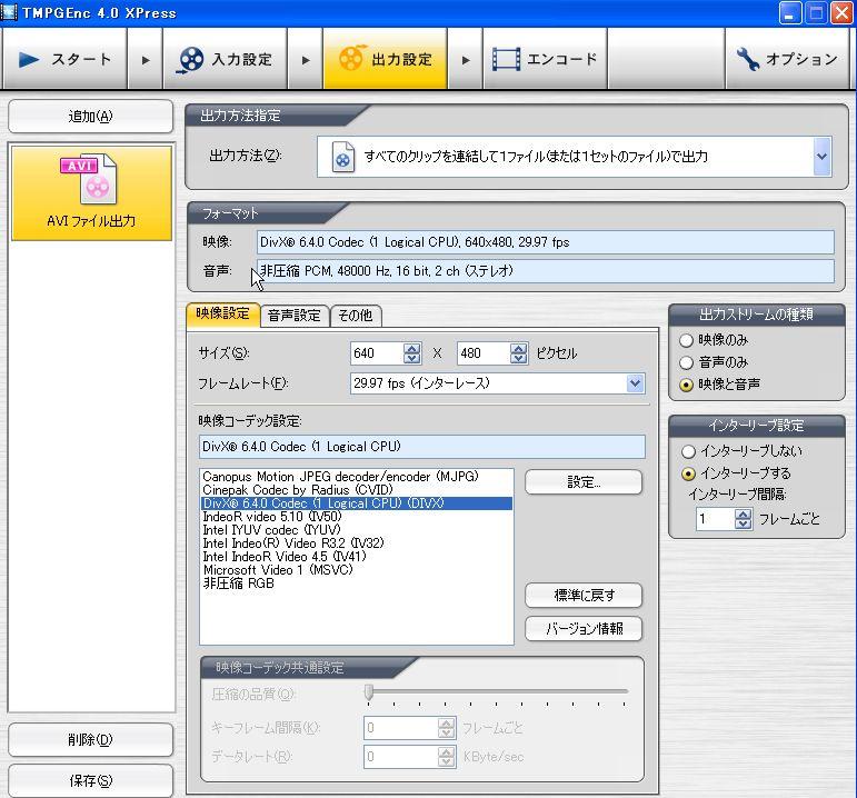 b0052286_20495966.jpg