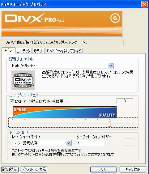 b0052286_20503911.jpg