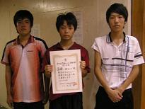 第3回高石オープン卓球大会 (0924臨海スポーツセンター)_e0048692_1194846.jpg