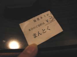 b0089493_1313577.jpg