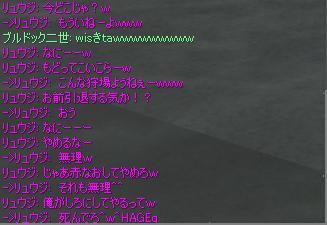b0080594_2384482.jpg