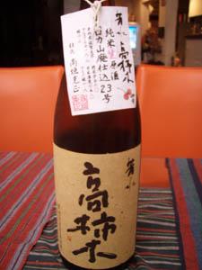b0047100_2010541.jpg