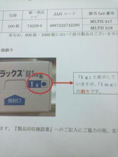 明治製菓さんメーカーさんの情報提供です。_d0092901_924016.jpg