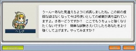 a0092003_1124510.jpg