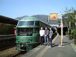 06社員旅行-湯布院・博多_d0054704_2381352.jpg
