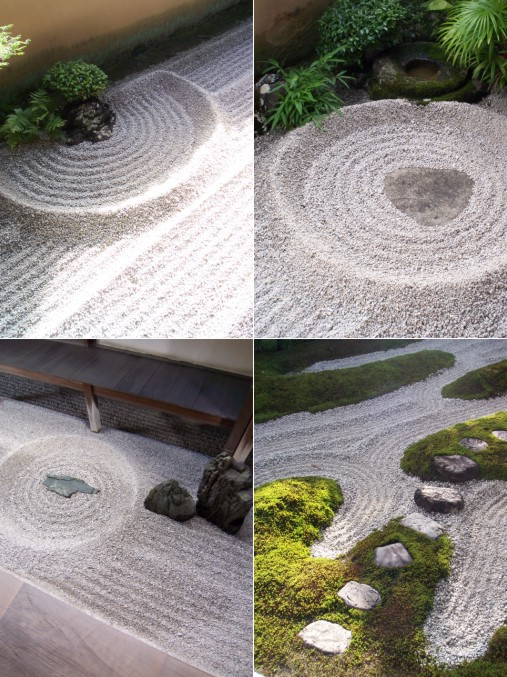京都を巡る_c0071305_1849250.jpg