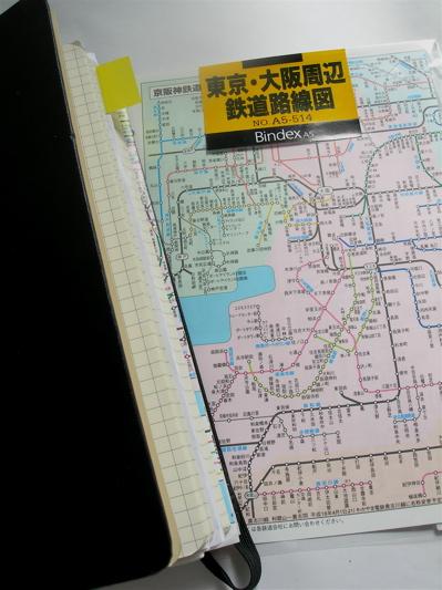 東京近郊路線図、購入_d0014507_11575492.jpg