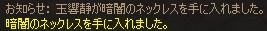 b0062614_1523738.jpg
