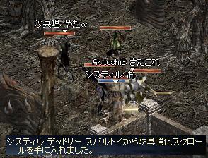 f0101117_21343239.jpg