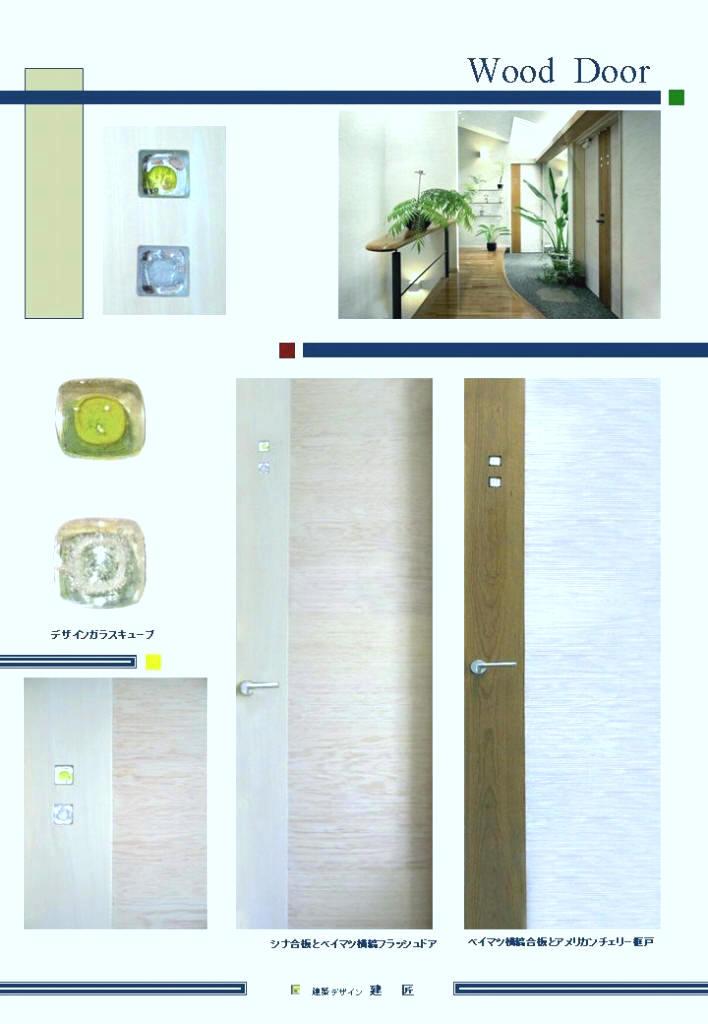 Wood Door_e0010418_10405916.jpg