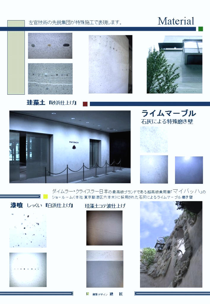 Material_e0010418_10512057.jpg