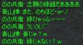 f0087533_248459.jpg