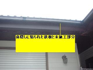 f0031037_18572851.jpg