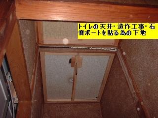 f0031037_19302119.jpg