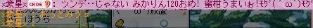 f0016438_2492435.jpg