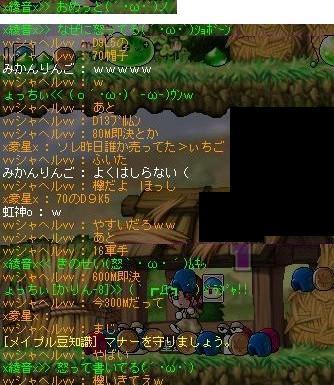 f0016438_2521896.jpg