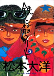 f0104038_20102141.jpg