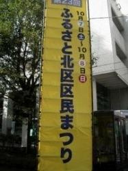 b0087842_1975981.jpg