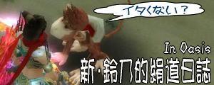 d0078044_8462115.jpg