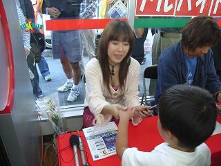 るるぶ らじぐるプラス 発売記念サイン会!_e0013944_1125084.jpg