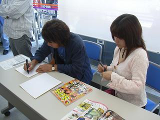 るるぶ らじぐるプラス 発売記念サイン会!_e0013944_153083.jpg