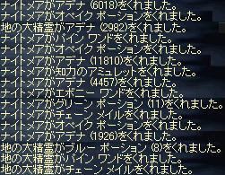 f0051047_9292525.jpg