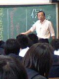 奥田けんじ:和田中学校、藤原和博校長の『よのなか科』メンバーで視察しました。_c0068951_555334.jpg