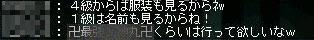 a0092457_1924158.jpg