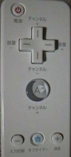 b0040759_13401367.jpg
