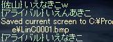 f0043259_144078.jpg