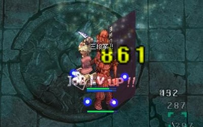d0073572_4535040.jpg