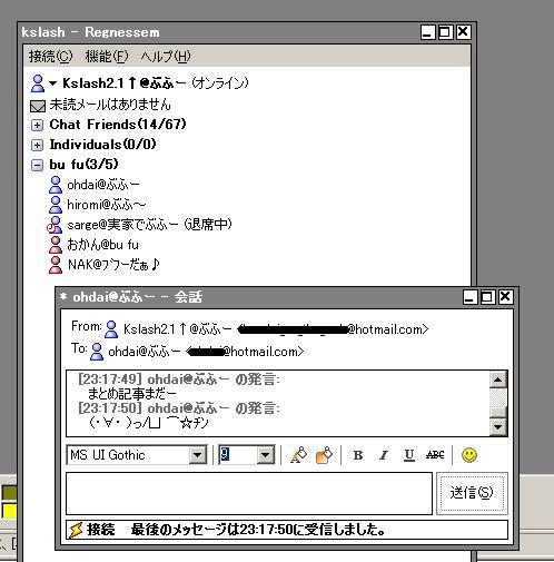 b0025884_23222779.jpg