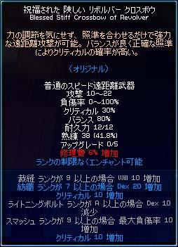 b0090186_1165916.jpg