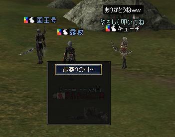 b0080594_14302832.jpg