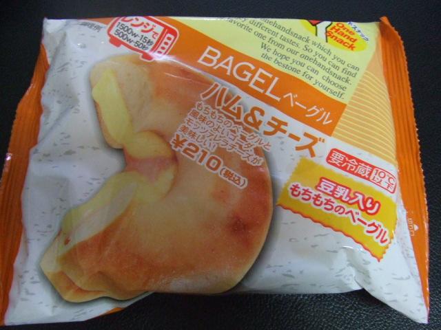 ニッポンハム ハム&チーズ_f0076001_2141491.jpg