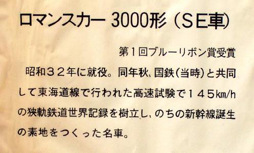 f0084703_195166.jpg