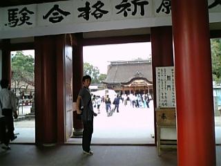 06社員旅行-湯布院・博多_d0054704_953143.jpg